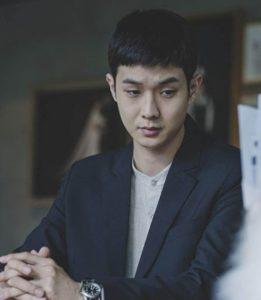 Kim Ki-woo (Kevin) Costume