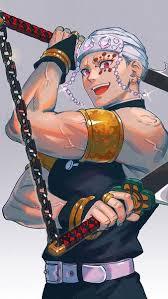 Demon Slayer Tengen Uzui Cosplay Costume