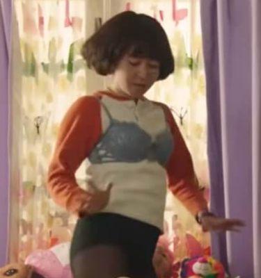 Maya Ishii Costume